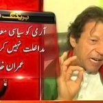 I will either live to see the New #Pakistan or die here - @ImranKhanPTI http://t.co/C3yLrOSEMv #GoNawazGo http://t.co/mWNkNE0163