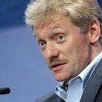 Песков: Путин в курсе, что гуманитарная колонна выдвинулась в сторону Луганска http://t.co/X1ROk53W1X http://t.co/Jd8Ui4lreH