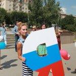 RT @RidusNews: Сегодня день флага России и 88% россиян уверены: лучше триколора флага для страны не придумать http://t.co/atuGAOW4aL http://t.co/0zmxHtat9G
