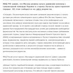 Россия в одностороннем порядке приняла решение о движении гуманитарного конвоя в Луганск. http://t.co/SstpE1xuWg http://t.co/7wweigBzS5