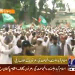 #ASWJ Takes Out Rally In Favour Of Nawaz Sharif, #GEO Covers It. That Is All. http://t.co/nEKMdzWUMm