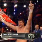 RT @RMCNewsru: Крымский боксер Павел Дорошилов вышел на ринг с флагом ДНР. И победил 41-летнего британца Дэнни Уильямса. #новости http://t.co/UNUaXdPkN3