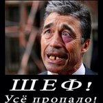 """@RT_russian:Генсек НАТО «разглядел»в гуманитарной пом передачу оружия http://t.co/oltdSsxb0T http://t.co/hmFBUjqyrm"" http://t.co/M91KG1htxw"