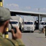 """Собака лает, а конвой идет!!!! ЕС призывает Россию вывести """"гуманитарный конвой"""" из Украины http://t.co/aGY4YV8pAN http://t.co/KFsV5S8mWg"""