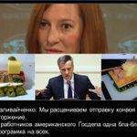Наливайченко: Мы расцениваем отправку конвоя как вторжение. http://t.co/NVnwpDmS9d Тяжелый гуманитарный удар в голову http://t.co/JbzLTPS4SC