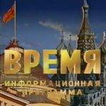 """RT @yeltsincenter: А кому программу """"Время"""" за 22 августа 1991-го ? #путч http://t.co/j52nJwK3NH #Горбачев #Ельцин http://t.co/JfbRRfNO7I"""