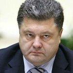 Порошенко предлагает вернуть ситуацию с гуманитарным грузом в рамки международного права http://t.co/ykAOoNTzYw http://t.co/cUD3bDO9pa