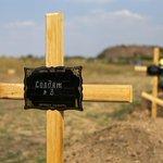 Могилы неизвестных солдат появляются на востоке Украины http://t.co/QkdxigBEcu http://t.co/Jxu90NyNdP