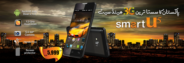 The Ufone Smart U5 - The lowest priced 3G handset in Pakistan http://t.co/2RJy90svAv