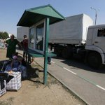"""RT @Reuters: Ukraine accuses Russia of """"direct invasion"""" after Moscow sends convoy across border: http://t.co/ZUTygDPo9p http://t.co/k8LYNNqLp0"""