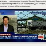CNN: Красный Крест бросил российский конвой по дороге в Луганск http://t.co/ARZdS45p4m http://t.co/fP5gUxXpLV