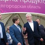 В сентябре в столице откроют 73 продовольственные ярмарки – Собянин: В сентябре этого годавМоскве начнут работу... http://t.co/qOw9uFqqvj
