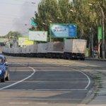 RT @holmogorov: Фото Грэма Филлипса прямо из Луганска. http://t.co/2nieQxlFW3