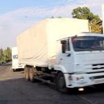 """ЄвроМайдан – EuroMaydan Первые машины с """"конвоя Путина"""" уже заехали в Луганск http://t.co/S6zRDVYlug"""