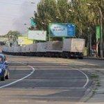 Гуманитарный конвой в Луганске. http://t.co/fpzoLgWWNq