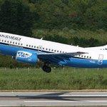 Росавиация с 29 августа приостановила лицензию авиакомпании «Московия» http://t.co/ErmcD95HoG http://t.co/rJI69HltJr