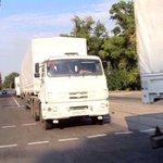 RT Первые грузовики с гуманитарной помощью из России прибыли в Луганск! http://t.co/Vv9znJ57vd