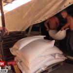 """""""@lifenews_ru: В Луганске разгрузили уже около 50 фур с гуманитарным грузом из России http://t.co/9byHIRpU7g"""" Получите и распишитесь!!!"""