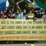 A message from Kafranbel Syria on the anniversary of the chemical weapons attack - and a more important anniversary http://t.co/9juDNiebJY