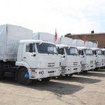В Луганск прибыли первые грузовики с российской гуманитарной помощью http://t.co/TY6FA6o6In http://t.co/PhnbIec1OP