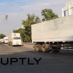 RT @RT_russian: Все КамАЗы с российской гуманитарной помощью прибыли в Луганск http://t.co/NBTy1UVsr1 http://t.co/U507AEB002