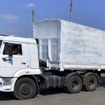 Все грузовики гуманитарного конвоя добрались до Луганска http://t.co/fB9BoQNmkI http://t.co/eJOEA00ceD