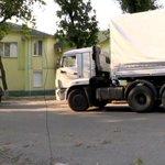 Мины разорвались в 200 метрах от места разгрузки конвоя в Луганске. http://t.co/tZATTmT79K