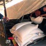 Все грузовики гуманитарного конвоя РФ добрались до Луганска Все грузовики из с... http://t.co/bVhs6cWq7D http://t.co/XCnOT3fqMu