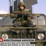 МОЛНИЯ! ★ КАРАТЕЛЕЙ НА УКРАИНЕ ТРЕНИРУЮТ ИНСТРУКТОРЫ НАТО (ВИДЕО) ⇢ http://t.co/w2D5Y8Sinf #NATO #Ukraine #Russia http://t.co/1XHtIgCtJm