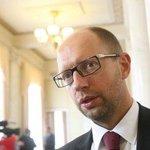 "RT @baba_yaga_blya_: ""@dialogua1: Яценюк: Цель России - вся Украина, а не Донецк ,Луганск http://t.co/GZs7Z1vtky http://t.co/sKTnBxVWgE"" Яцынюка бьрать живьёмь!"