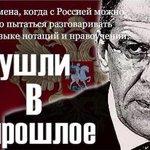 США заявляют, что Россия должна немедленно вывести гуманитарный конвой с Украины http://t.co/yXD7JMjCfy http://t.co/mOuv2dCfeQ