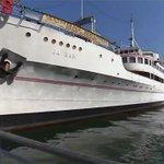 In limbo no more: #Torontos Captain Johns likely heading to scrapyard http://t.co/DvEEPhU95i #TOpoli http://t.co/b8I9u01SMJ