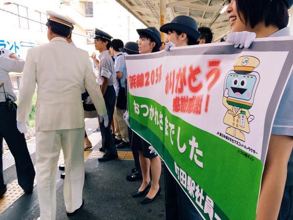 僕が乗った横浜線の205系、今日の運行で引退だそうです。窓の外見ると鉄ちゃん鉄子の皆さんをはじめ、大人から子どもまで線路沿いでや建物から写真を撮ったり手を振ったり。電車は思い思いに汽笛鳴らす。すごくうるっときてますが現在乗車率120% http://t.co/P1iNrtNtjR