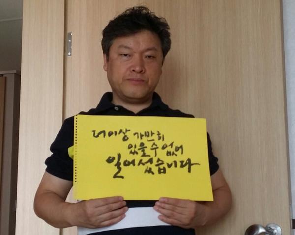 @sewolho416 유가족과 국민이 원하는 세월호 특별법 제정촉구 동조단식 투쟁 중입니다. http://t.co/2bc9pmmWk7