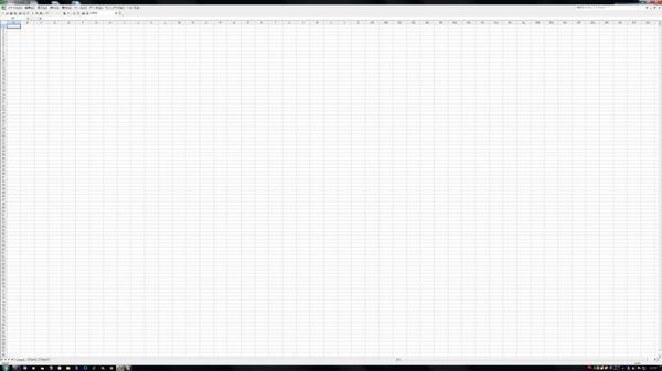 4KでEXCELを起動させて100%で表示したところ。縦 88行 × 横 47列になった http://t.co/YCh92YHFzO