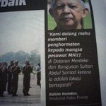 RT @puteri_bb: Kerajaan Malaysia telah melakukan yg terbaik dlm menguruskan mangsa #mh17 tanpa mengira bangsa & agama @NajibRazak http://t.co/Jnl1iB0Kon