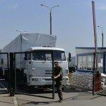 Российский гуманитарный конвой покинул территорию Украины http://t.co/eQtHd9J3bN http://t.co/bGTX9cWxmM
