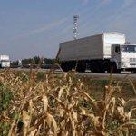 """RT @24todaynetua: СНБО: Российский конвой вывозит из Украины оборудование завода """"Топаз"""" http://t.co/ITwKyS5Vgj http://t.co/ymMRdNQTOW"""