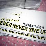 """140823 Fan Project(banner) for SJM at Mahakarya 25 RCTI tonight! """"SUPER JUNIOR-M NEVER GIVE UP""""♥ (Cr pic: peppergyu) http://t.co/HHIlFV5fjU"""""""
