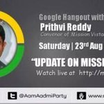 RT @xs2ravi: Update on Mission Vistaar Guest:Prithvi Reddy Time: 8:00 PM IST Sat, 23-Aug-2014. Watch Live: http://t.co/7zYOak1lLN http://t.co/kqcwvGAB2q