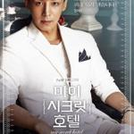 Jin Yi Han as Goo Hae Young #MySecretHotel http://t.co/L8Tgbsv2FO