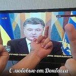 Открытка Порошенке @poroshenko http://t.co/6RnSC3xLKS