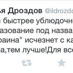 @IlyaYashin Чем быстрее 450 @ildrozdovых исчезнет из политики, тем лучше для всех https://t.co/fnO6gpw7Ld