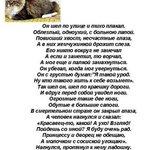 RT @gasiunas_AA: Подлинная история нашего любимца сибиряка Лакки, найденного умирающим . погрызенного псами 16 сентября 2011... http://t.co/QP6r21EXCl