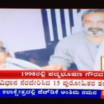 U.R. Anantha Murthy, whose Samskara railed against Hindu rituals, cremated amid Vedic chants by 15 Brahmin priests. http://t.co/dUw8iUUmxH