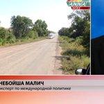Эксперт: Позиция Запада и Киева по гуманитарному конвою из России – верх лицемерия (ВИДЕО) http://t.co/RVvVRmseIH http://t.co/CF1pyd5tht