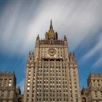 RT @JIEXArus: МИД РФ обвинил генсека НАТО волжи и посоветовали Расмуссену уточнить детали гуманитарной миссии в штаб-квартире МККК http://t.co/EhySochSO5