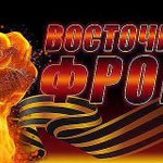 RT @Iren708: 24 августа в 14:00 на площади им. Ленина, в Донецке состоится антифашистский митинг. http://t.co/1coCaVKVdJ