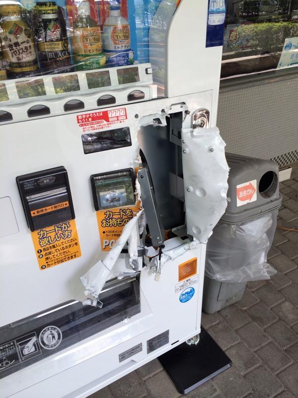 飲み物買おうと思ったら自販機ぶっ壊されてた http://t.co/0OFWLT66Dz