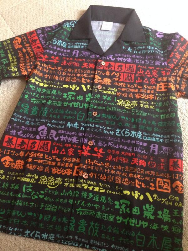 注文してたアロハシャツが届いた! http://t.co/JdlkVnqhIy